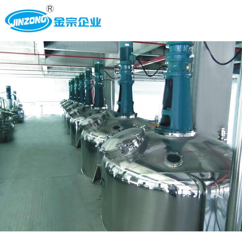Full Automatic Emulsion Paint Production Plant