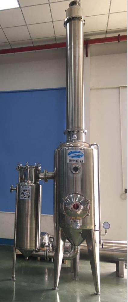 Jinzong Alcohol Distillation Processes for Pharmaceutical Alcohol Recovery Machine