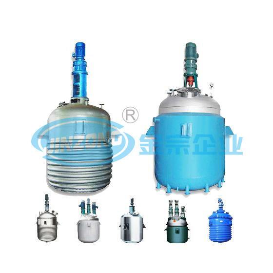 Stainless Steel Reaction Tank Glass Lined Pressure Vessel Multifunctional Reactor