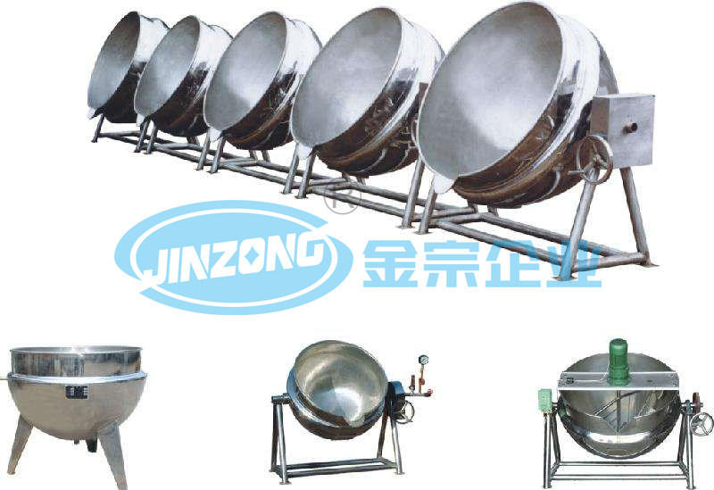 Tilting Heating and Mixing Machine Capacity 50 to 600 Lts