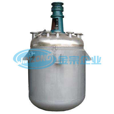 Active Pharmaceutical Ingredients Manufacturing Process Vessels SS316L Mixing Tank