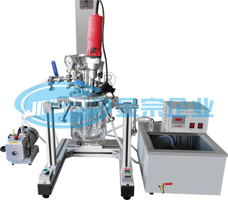10L Cream Mixing Machine Vacuum Jacket Glass Emulsifying Mixer for Lab