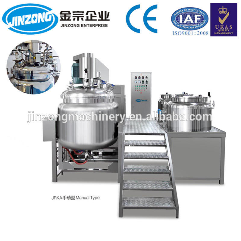 Pharmacy Ointment Cream Food Paste Manufacturing Plant
