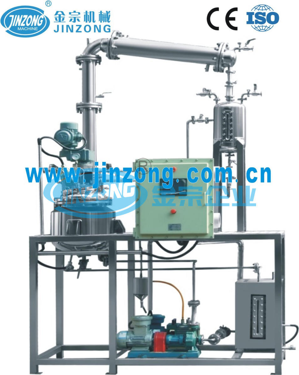 Active Pharmaceutical Ingredients Intermediate Synthetic Process Pilot Plant