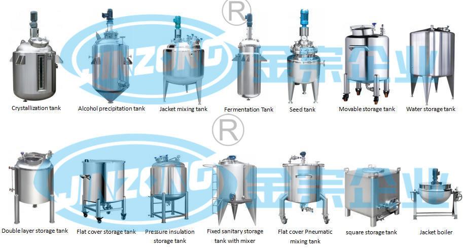 Pharmaceutical Sanitary Grade Stainless Steel Buffer Tank Storage Tank