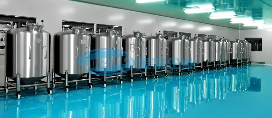 Food Mixer Pressure Vessel Liquid Paste Mixing Machine
