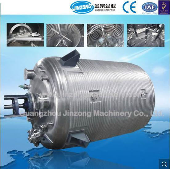 Food Process Outer Half Coil Heating Jacketed Reaction Tanks Reactor
