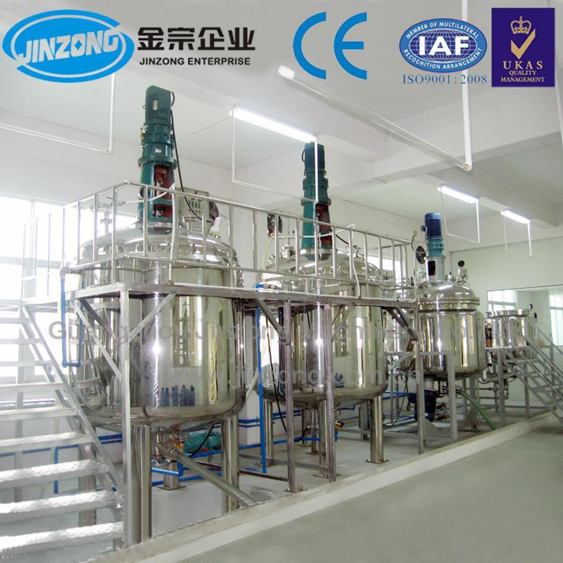 Jy Series Mixing Tank Mixer Seasoning Processing Reactor