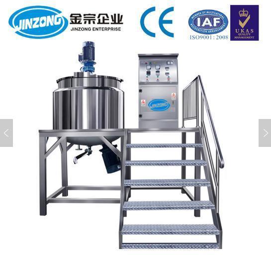 Sweet Sauce Apple Fruit Jam Manufacturing Machine