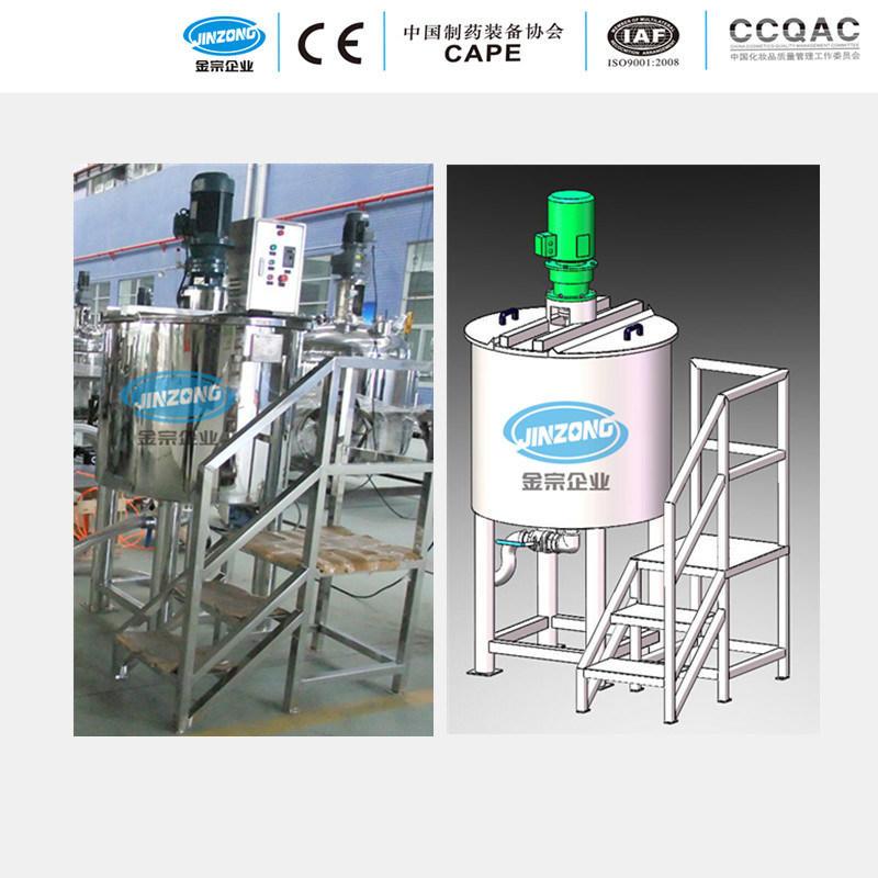 500L Liquid Detergent Mixer Making Machine