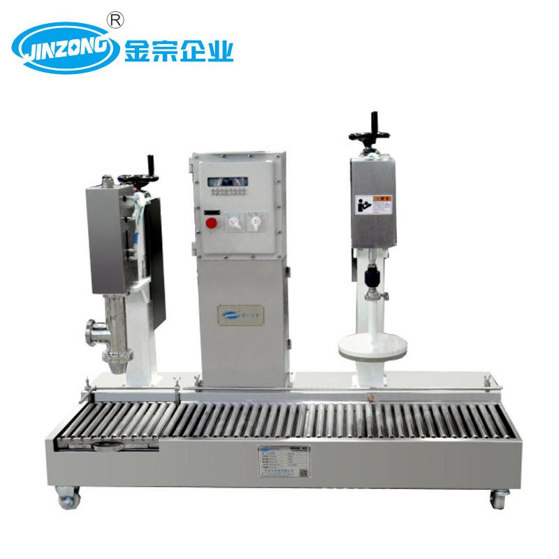 Polyester Paint Weight Filling Capping Machine