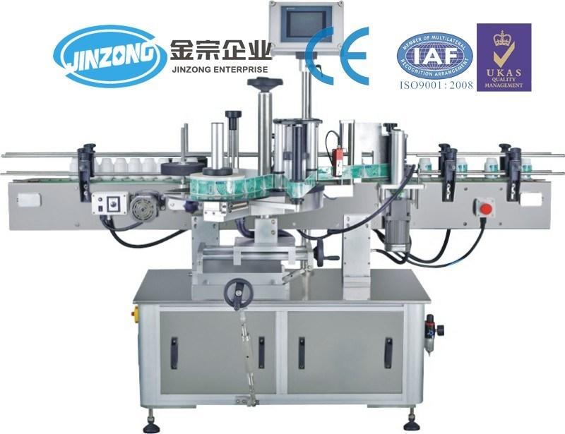 Jinzong Machinery Shampoo Lotion Cream Bottles Automatic Labeling Machine