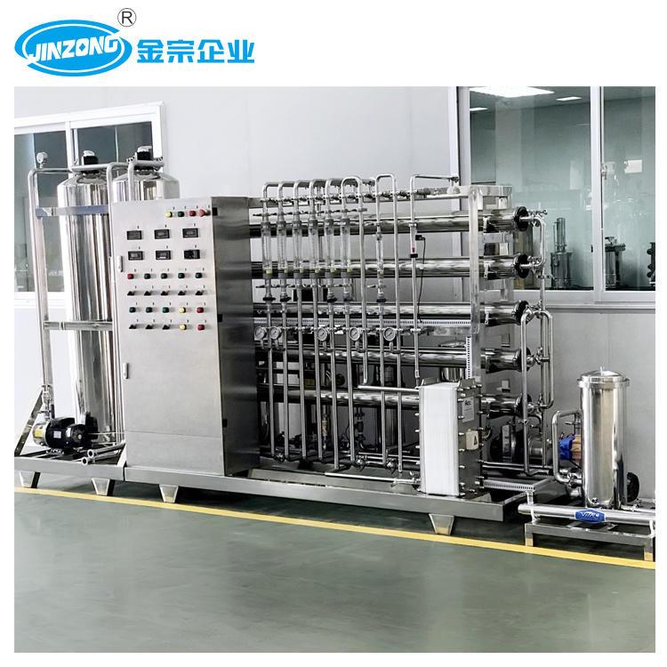 Drinking Water Purification Equipment