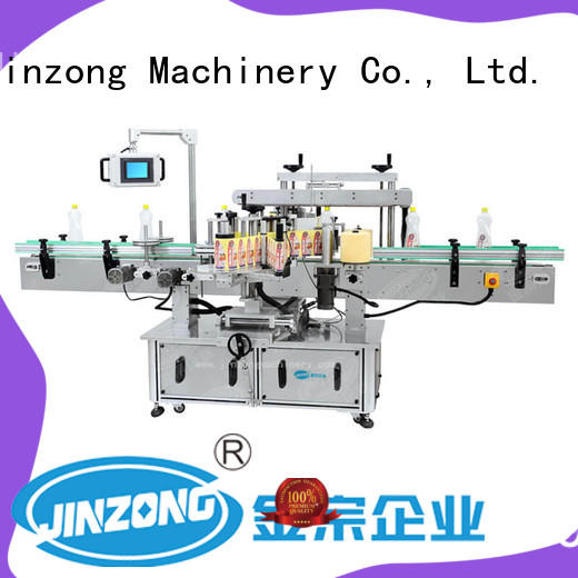 Jinzong Machinery facial stainless steel mixing tank factory for food industry