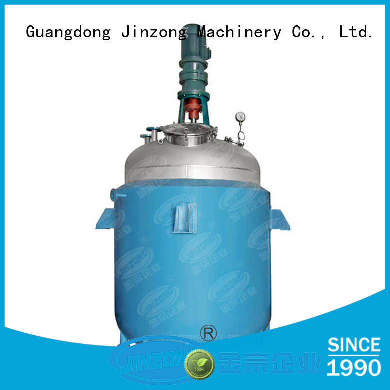Jinzong Machinery New hot melt adhesive reactor Chinese for reaction