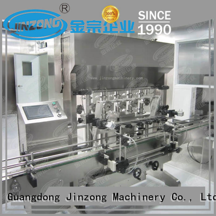 double vacuum emulsifying mixer jy for paint and ink Jinzong Machinery