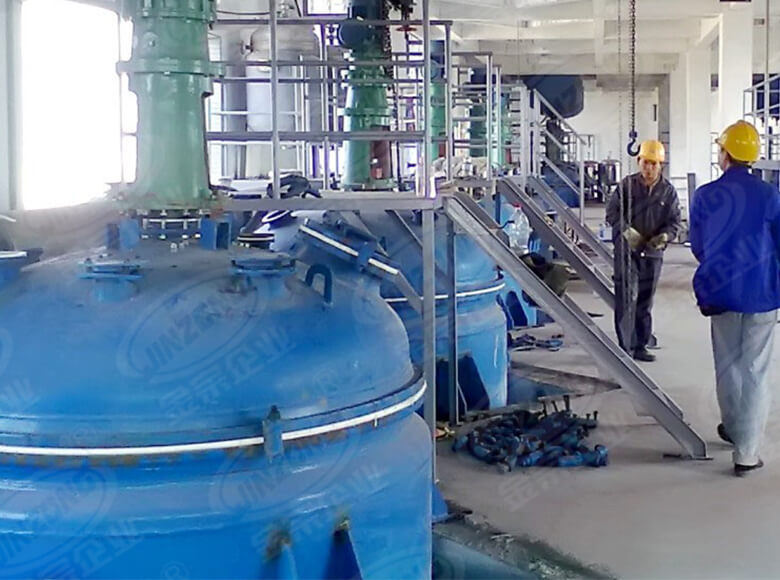 wholesale reactor plant pilot Chinese for The construction industry-5