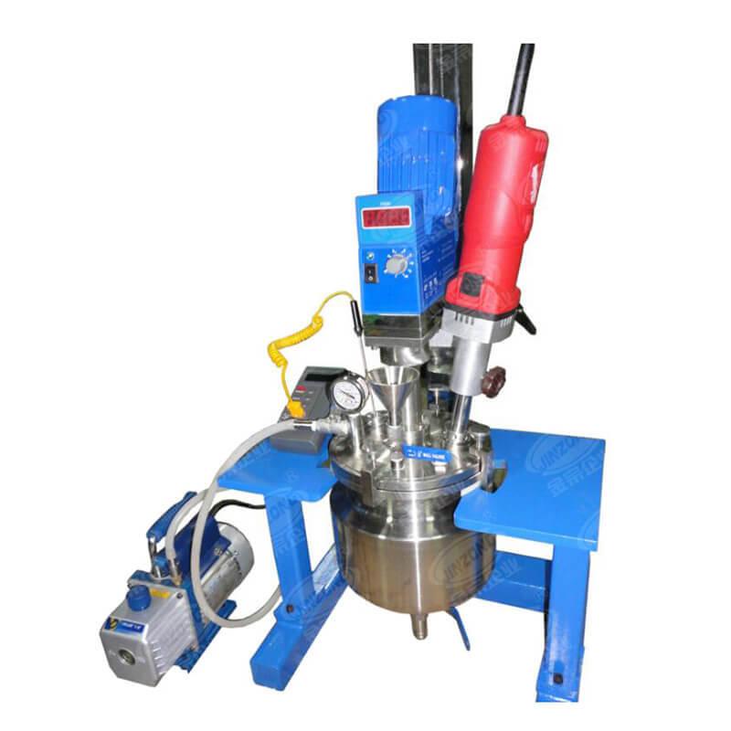 MLR Multifunctional Laboratory Vacuum Emulsifying Mixer