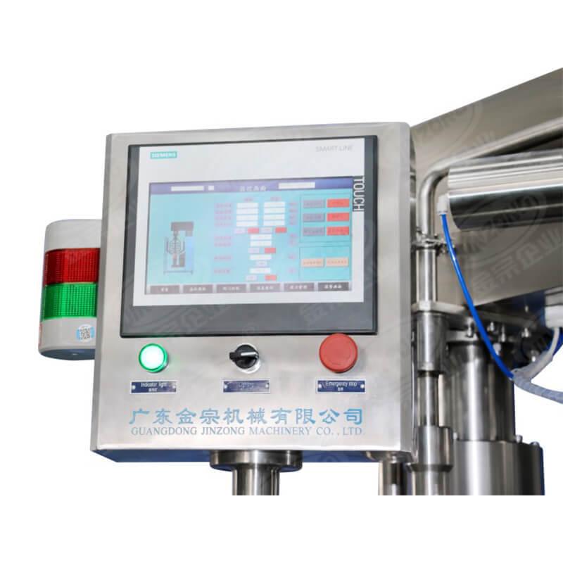 Vacuum Emulsifying Mixing Machine