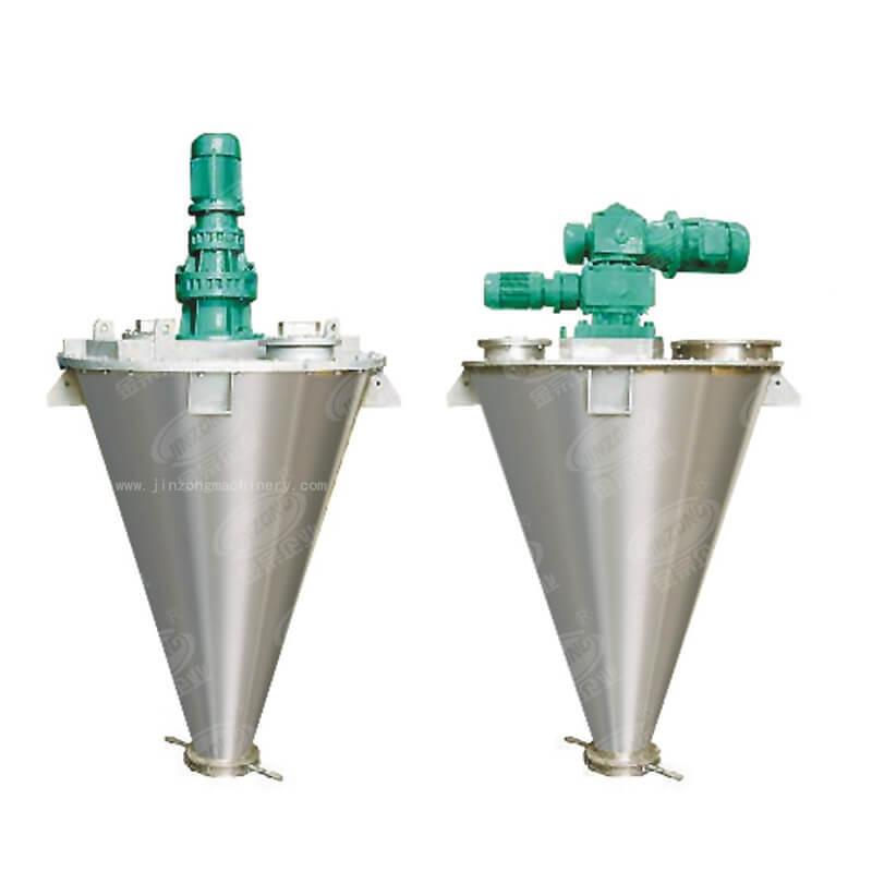 Dsh Series Double-cones Powder Mixer