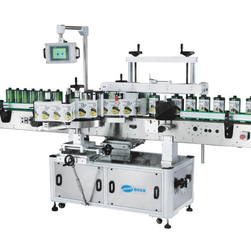 Automatic Double Side Labeling Machine for bottles