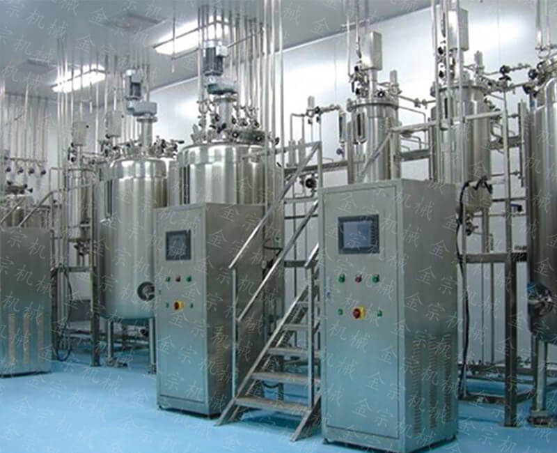 Pharmaceutical fermentation case
