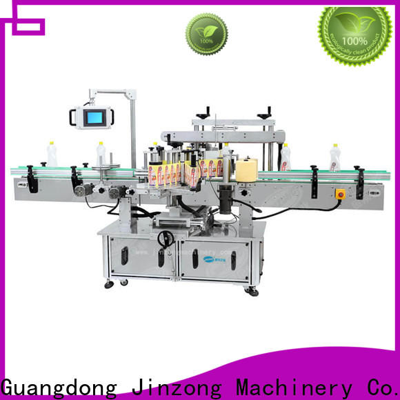 Jinzong Machinery homogenizing cosmetic filling and packaging for business for food industry