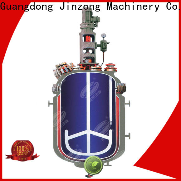 Jinzong Machinery high-quality MCC Microcrystalline cellulose manufacturing plant factory for pharmaceutical