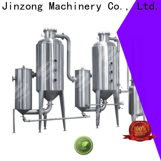 good quality equipment used in pharmaceutical industry series suppliers for reflux