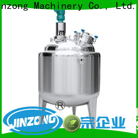 multi function pharmaceutical API manufacturing machine ointment series for reflux