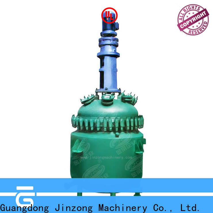 professional high viscosity reactor carbon factory for reaction