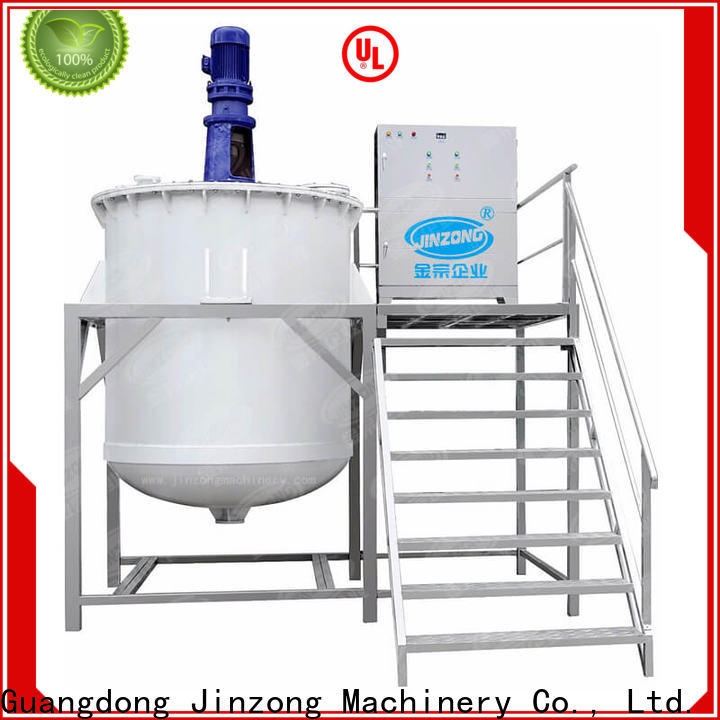 Jinzong Machinery multifunctional emulsifying mixer supply for paint and ink