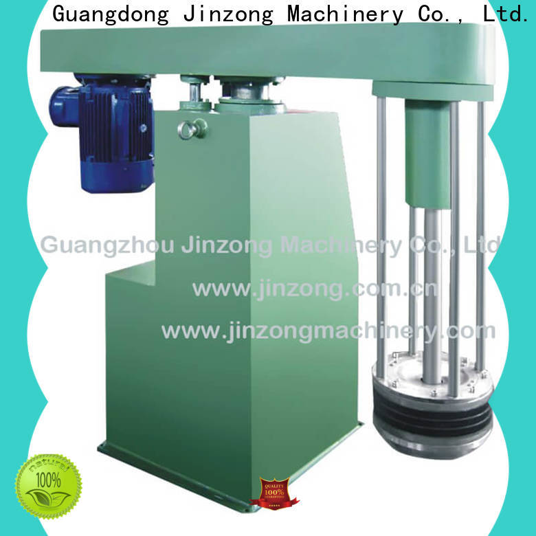 wholesale powder mixer basket on sale for industary