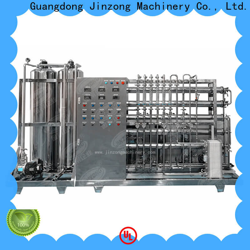 Jinzong Machinery practical mixing tank company for paint and ink