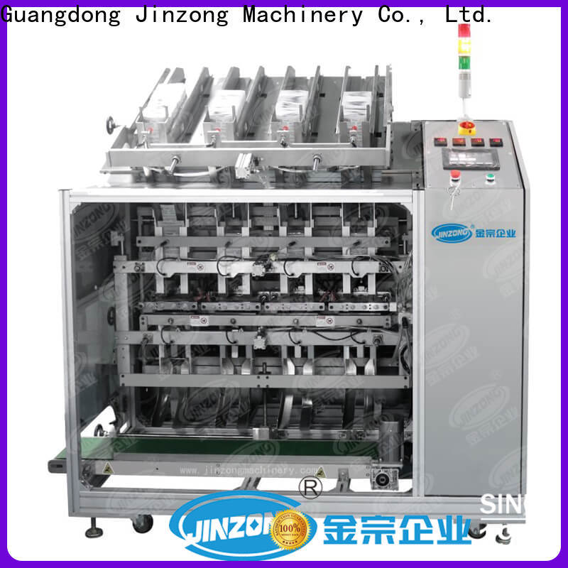 high-quality cosmetic mixer machine power online for petrochemical industry