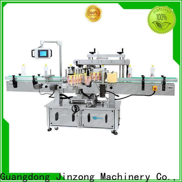 Jinzong Machinery steel cosmetic cream mixing machine online for petrochemical industry
