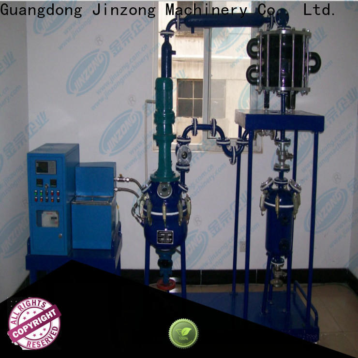 professional chemical equipment supply carbon supply for reaction