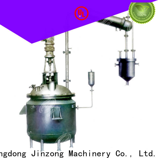 Jinzong Machinery series oral liquid manufacturing plant company for food industries