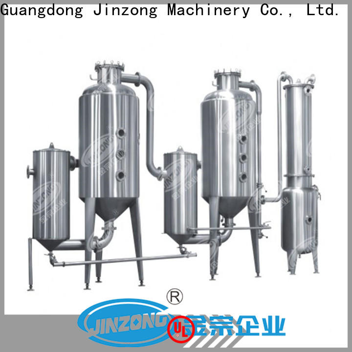 best sale Glass Lined Distillation Concentrator ointment supply for food industries