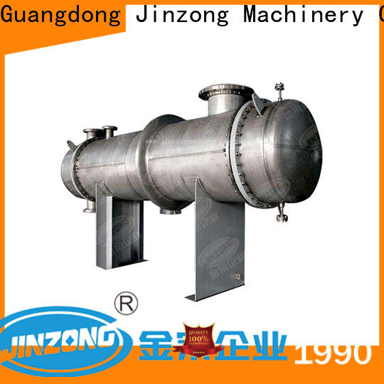 Jinzong Machinery chemical automatic control system company