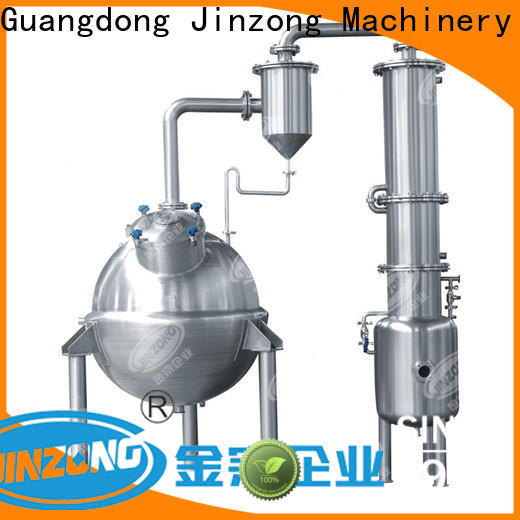 multi function equipment used in pharmaceutical industry jr for sale for food industries