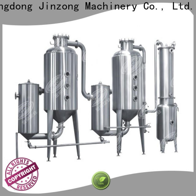 Jinzong Machinery ointment reactor supply for reaction