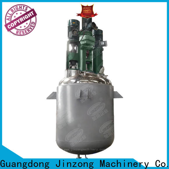 Jinzong Machinery multifunctional automatic control system Chinese for chemical industry