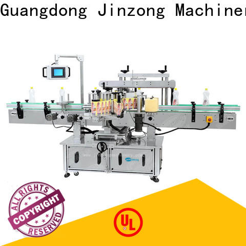 Jinzong Machinery vacuum stainless mixing tank suppliers for nanometer materials