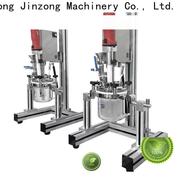 New cosmetic making machine perfume suppliers for petrochemical industry