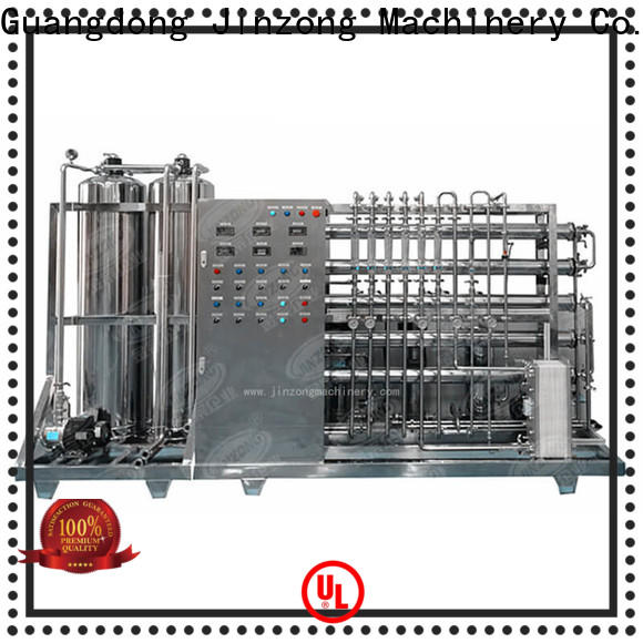 Jinzong Machinery New cosmetic cream manufacturing equipment manufacturers for petrochemical industry