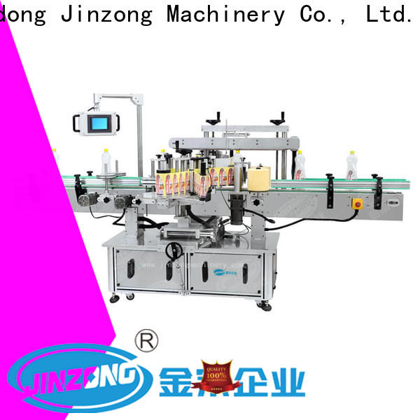 Jinzong Machinery practical cosmetic mixer equipment for business for petrochemical industry