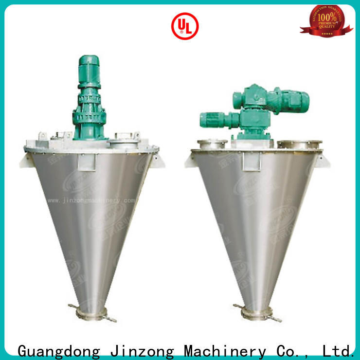 custom powder mixer iron high-efficiency for workshop