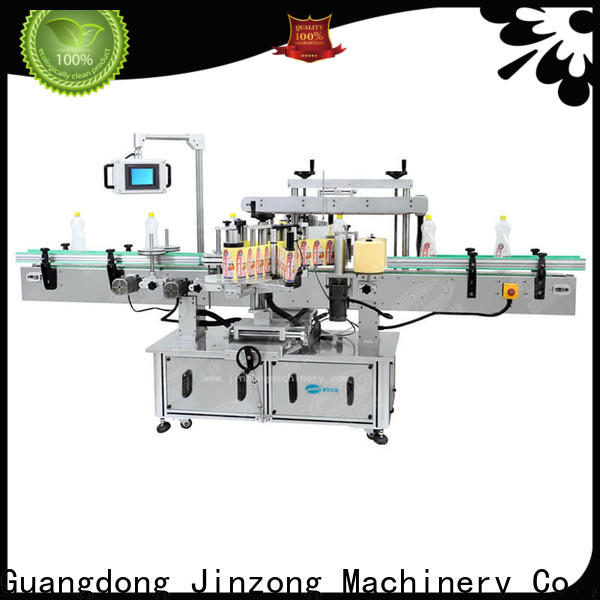 latest cosmetic mixer machine mask online for petrochemical industry