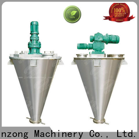 anti-corrosion powder mixer basket manufacturers for industary
